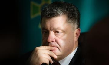 Порошенко не з'явився на допит в СБУ у справі Козака — Медведчука. Його викликали повторно