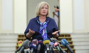 «Тактика сомалійських піратів». Геращенко спростувала чутки про обмін Сенцова на заарештованих у США росіян