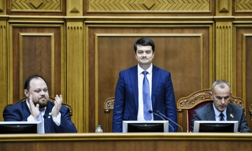 Рада обрала Дмитра Разумкова спікером парламенту