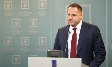 «Они должны быть здесь». Ермак просит разместить в Украине американские ЗРК Patriot