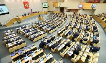 Жителям оккупированного Донбасса с российскими паспортами разрешили голосовать на выборах в Госдуму РФ