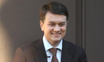 Праймериз не удались. Разумков объяснил, как формировался избирательный список «Слуги народа»