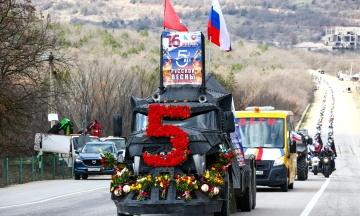 Послы ЕС согласовали до 2020 года санкции против России за аннексию Крыма