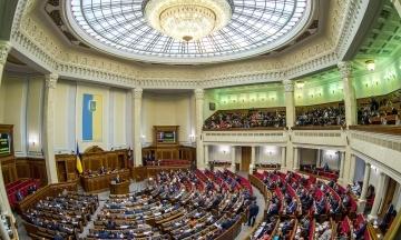 Рада збільшила кількість членівЦентрвиборчкому з 15 до 17. Обиратимуть новий склад ЦВК 20 вересня