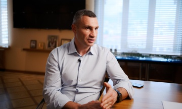 Кличко назвав збитки Києва від карантину і сподівається, що восени буде достатня кількість вакцини для колективного імунітету
