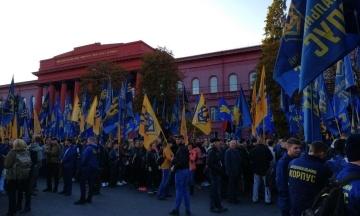 В Киеве проходит «Марш УПА»