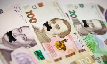 В Україні зросла мінімальна зарплата — на тисячу гривень