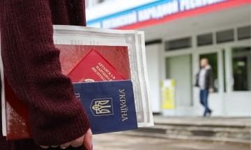 У Луганську відкрили пункт видачі російських паспортів