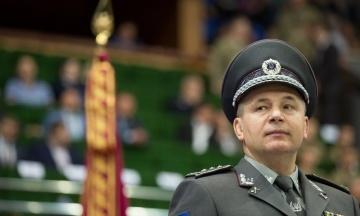 Начальник Управління державної охорони Гелетей подав у відставку