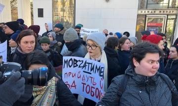 «Трансмарш» в Киеве. Через три минуты полиция прекратила акцию из-за угрозы участникам