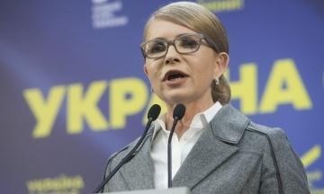 Тимошенко назвала вибори сфальсифікованими на користь Порошенка