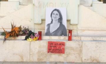На Мальті трьом найманцям висунули звинувачення у вбивстві журналістки Дафни Каруани Галіції. Вона була співавторкою розслідування Panama Papers