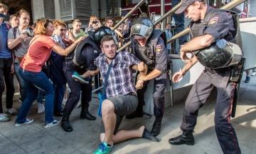 У Москві затримали учасників нового протесту