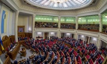 Рада підтримала зміни до Конституції про курс України на ЄС і НАТО