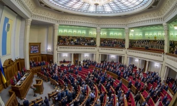 Рада призначила новий склад ЦВК. Одна посада лишилася вакантною