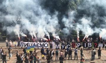 Під Радою протестували проти Авакова в новому уряді. Активісти знову палили фаєри