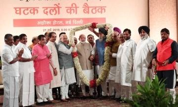 Партія прем'єр-міністра Моді лідирує на виборах в Індії