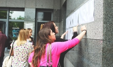 В Україні розпочинається ЗНО-2019. Першим складають тест із математики