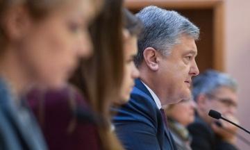 Порошенко объявил о старте предвыборной кампании и пообещал скоростной интернет в каждое село