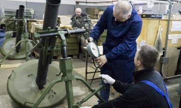 Людський фактор, стан зброї, неякісні боєприпаси. Луценко назвав версії смертельного вибуху міномета «Молот»