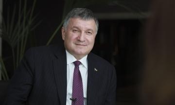 Зеленський допустив відставку Авакова, якщо підозрюваних у вбивстві Шеремета виправдають