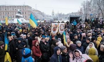 Украинцы назвали главные события 2018 года