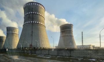 В Германии разрушили башню на АЭС. Взрыв был контролируемым