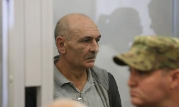 Международные следователи отреагировали на освобождение Цемаха из-под стражи
