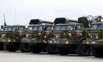 В Україні почали розробляти далекобійні снаряди для реактивних систем залпового вогню