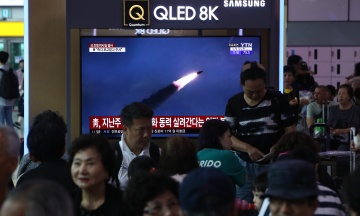 Вночі: КНДР знову запустила ракети, США оголосили дату виходу з ДРСМД, німецьких дипломатів покарали за «лайки»
