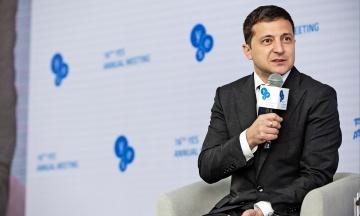 «Приходите со своим». На международном форуме YES Зеленский призвал инвестировать в украинские туристические локации