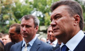 Зеленский ввел в действие санкции против Януковича, Азарова, Пшонки, Курченко и других