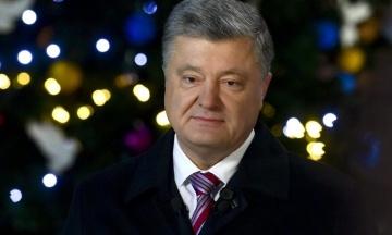 Вночі: Порошенко привітав українців з Новим роком, в Москві обвалився міст з людьми, а Усик отримав новий титул