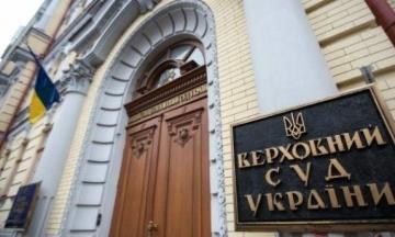 Верховний суд дозволив судити помічників «ЛДНР» за тероризм попри те, що ця організація не визнана терористичною