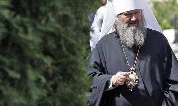 СБУ проводит обыски в Киево-Печерской лавре и у ее предстоятеля — митрополита Павла