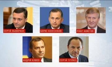 Після суду в США на фігурантів «списку Манафорта» в Україні завели справу