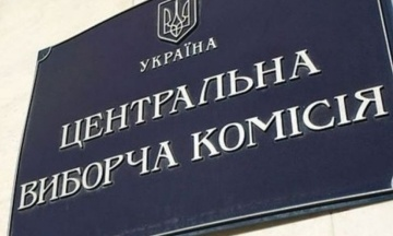 ЦВК підрахувала видатки на вибори президента та Ради