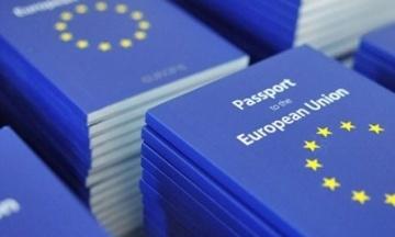 Spiegel: Євросоюз ускладнить отримання громадянства для вихідців з республік колишнього СРСР і Китаю