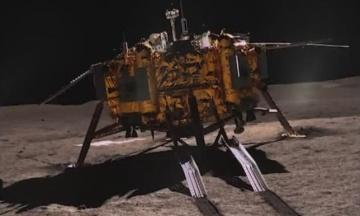Китайский зонд Сhang'e-4 перешел в спящий режим на время лунной ночи
