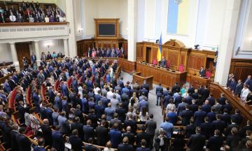 У Раді на урочистому засіданні депутати склали присягу та пішли на перерву