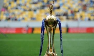 Финал Кубка Украины в Тернополе состоится с ограниченным количеством болельщиков