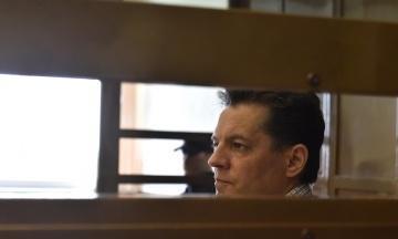 Політв'язня Романа Сущенка доставили з колонії у московське «Лефортово»