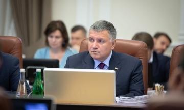 Глава МВС Аваков назвав «необґрунтованою» підозру ветерану АТО, який смертельно поранив одного з шести нападників
