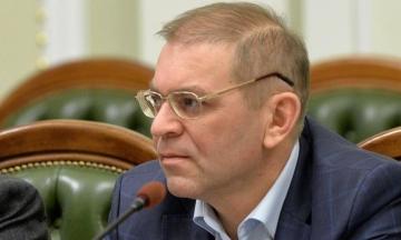 Працівницю комітету Пашинського звільнили за порушення присяги. Вона казала, що нардеп погрожував її вбити
