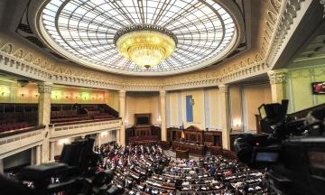 Апарат Ради скасував своє рішення про позбавлення акредитації низки ЗМІ