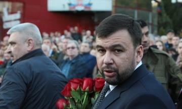 Кремль привітав з обранням голів «ДНР» і «ЛНР». Від них чекають «виконання міжнародних зобов'язань»