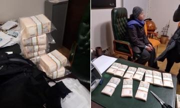 СБУ затримала голову псевдоорганізації вкладників за вимагання 4,2 млн гривень в екс-глави банку