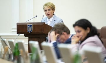 Побиття вчителя в Києві: Міносвіти просить Авакова взяти справу під особистий контроль, а колеги та небайдужі переказують гроші на лікування