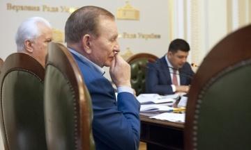 Кучма залишає посаду представника України на переговорах у Мінську
