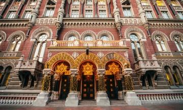 В Україні почалася реєстрація колекторських компаній